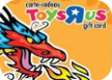 Toys R Us Gift Card and E-Gift Card